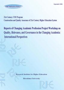 第1回 CAP国際会議報告書 COE研究シリーズ No.20