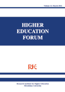Higher Education Forum