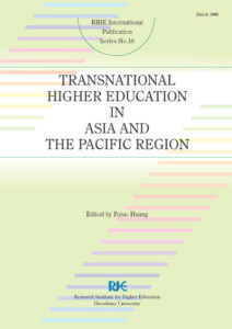 RIHE International Publication Series
