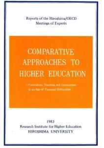 RIHE International Seminar Report No.4