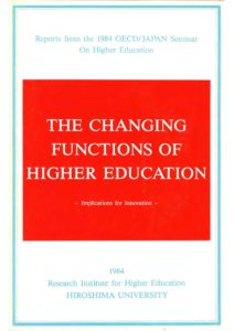 RIHE International Seminar Report No.5