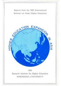 RIHE International Seminar Report No.6