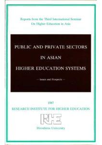 RIHE International Seminar Report No.7