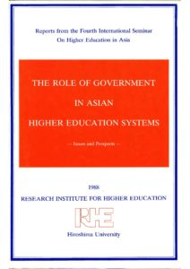 RIHE International Seminar Report No.8
