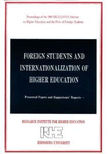 RIHE International Seminar Report No.9