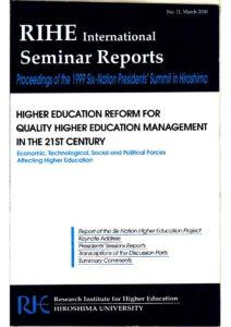 RIHE International Seminar Report No.11