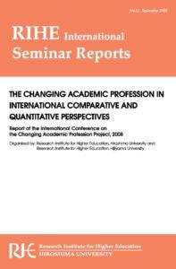RIHE International Seminar Report No.12
