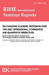 RIHE International Seminar Report No.13