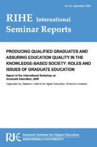 RIHE International Seminar Report No.14