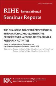 RIHE International Seminar Report No.15