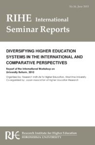 RIHE International Seminar Report No.16