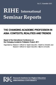 RIHE International Seminar Report No.17