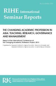 RIHE International Seminar Report No.20