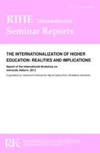 RIHE International Seminar Report No.21