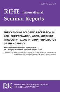 RIHE International Seminar Report No.22