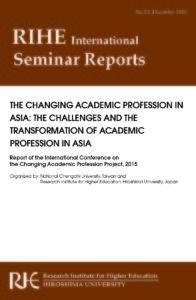 RIHE International Seminar Report No.23