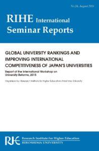 RIHE International Seminar Report