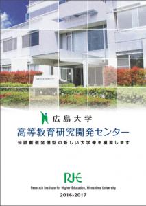 日本語版表紙
