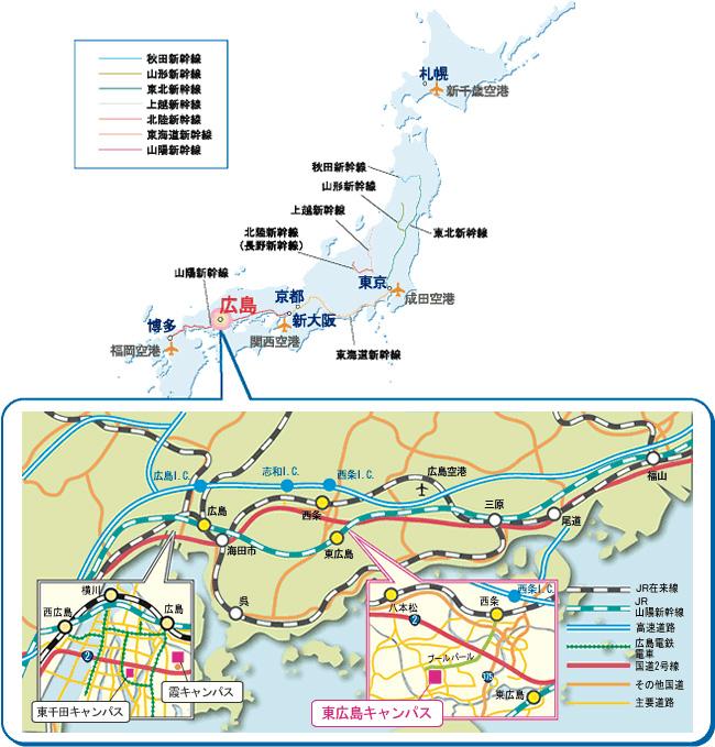 広島大学 東広島キャンパスまでの交通アクセス