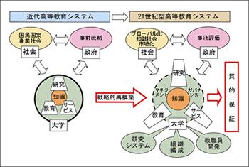 center_021_z1