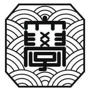 図4 横浜国立大学
