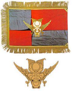 図2 九州工業大学    校旗(上)・校章(下)