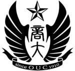 図2 小樽商科大学